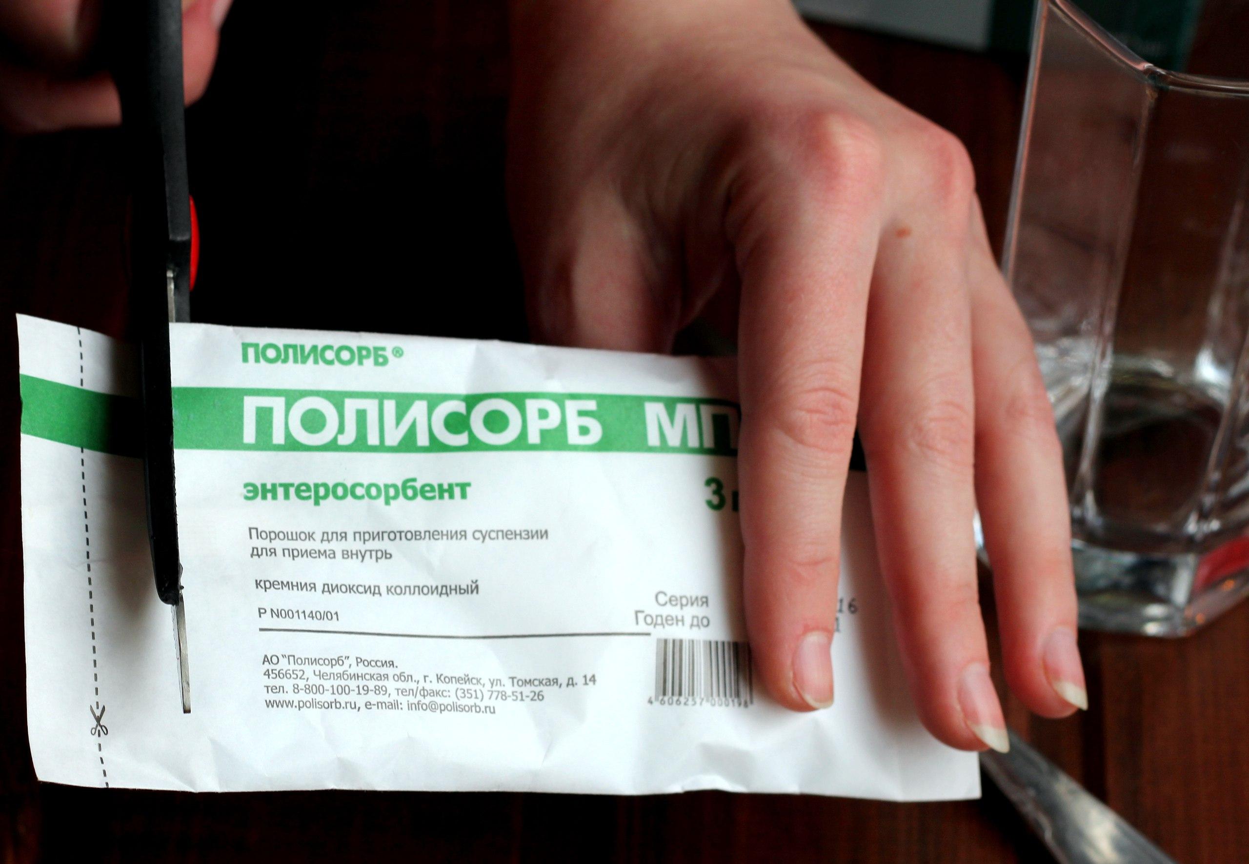 препарат для очищения организма от паразитов intoxic